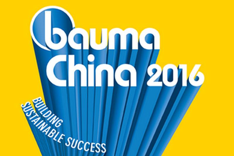 2016 Bauma国内展